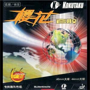 p-3693-bluetenkrische-868-china.jpg