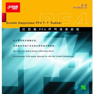 p-5813-rubber_pf4.jpg