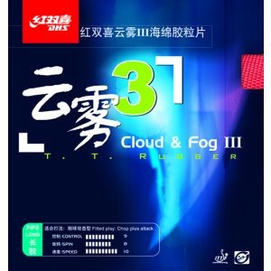 p-5833-rubber_cloud_and_fog_3.jpg
