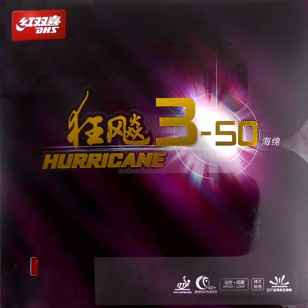 Dhs Hurricane 3 50 Table Tennis Rubber