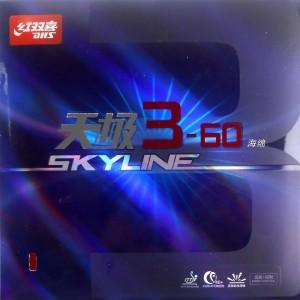 p-6318-skyline_3-60.jpg