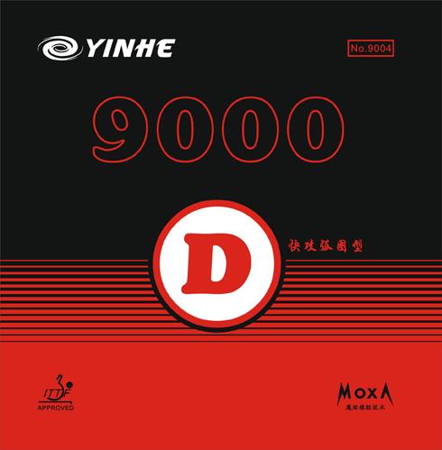 Fh : yinhe 9000 bh : tg360 (weak) - YouTube