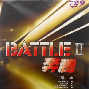 BATTLE II