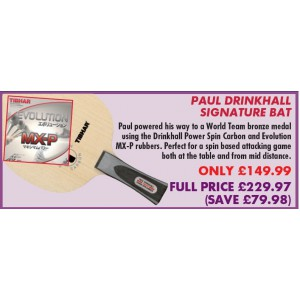 Paul Drinkhall Siganture