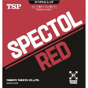 Spectol_Red