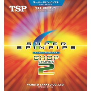TSP Super Spinpips Chop II Table Tennis Rubber