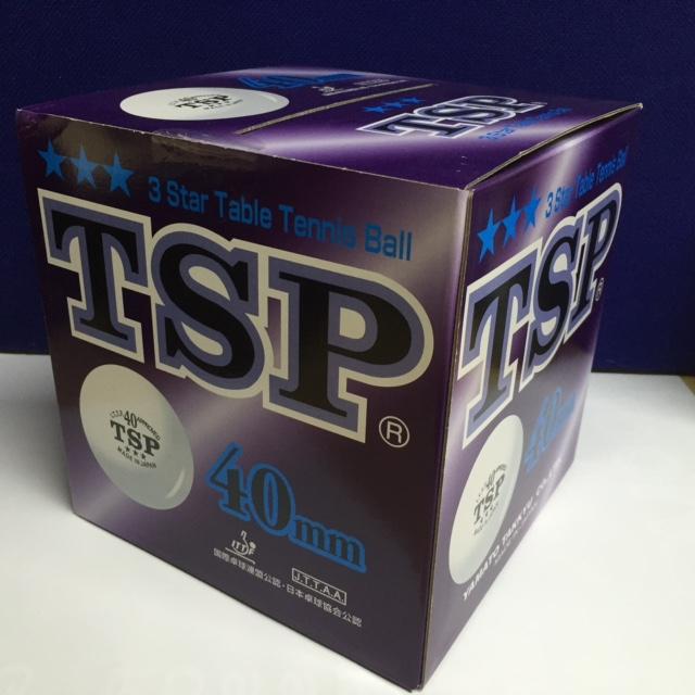 Tsp stock options