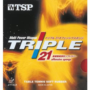 Triple_21.jpg