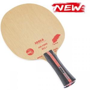 air-fibre-new-600x600