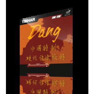 dang_z1
