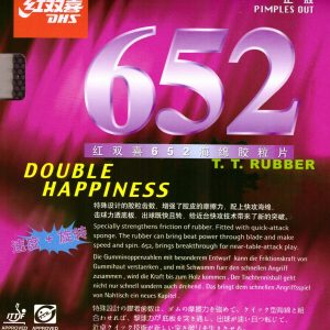 DHS 652 Table Tennis Rubber