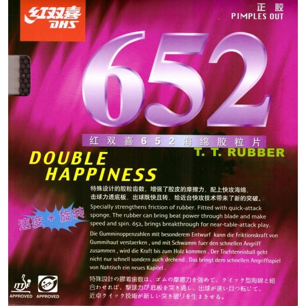 dhs-652-master