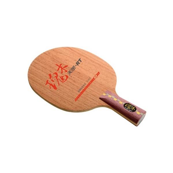 dhs-di-rt-dipper-rosewood-pen