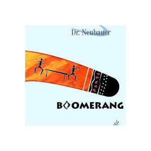 dr-neubauer-boomerang