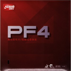 pf4-front-cover